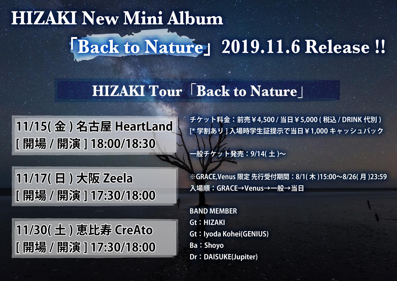 HIZAKI Tour「Back to Nature」