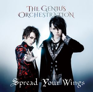 """""""Spread your Wings"""" cover"""