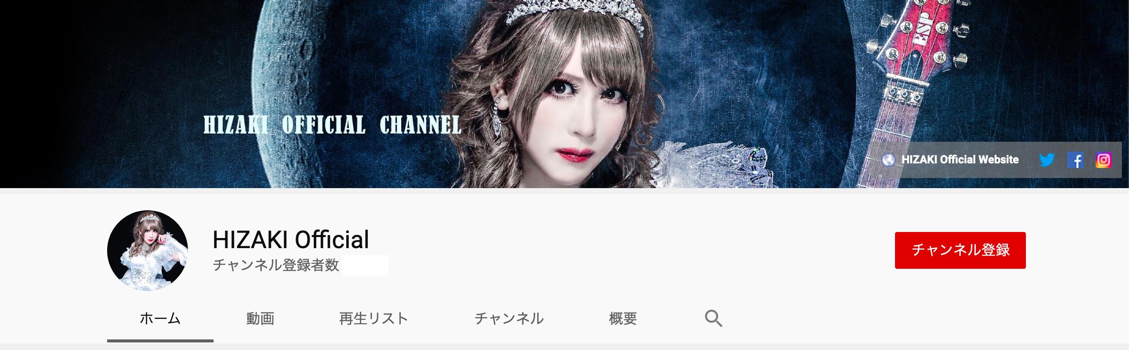 HIZAKI YouTube Channel start!